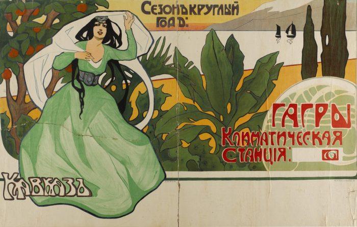 Soviet poster Abkhazia